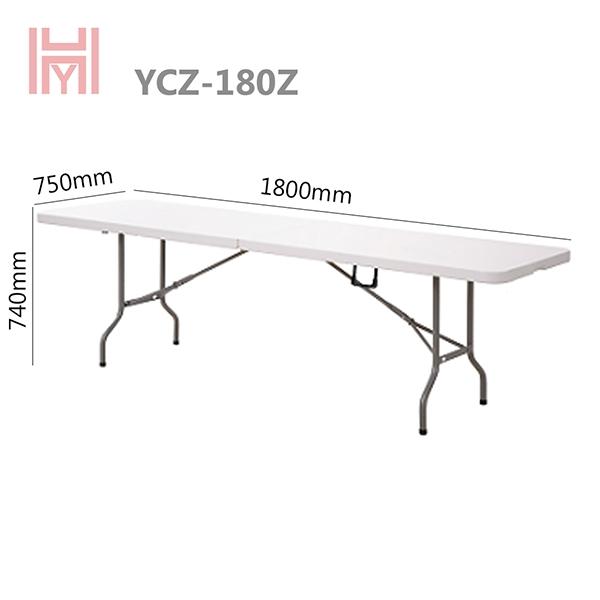 Bàn Gấp Đôi Du Lịch YCZ-180Z
