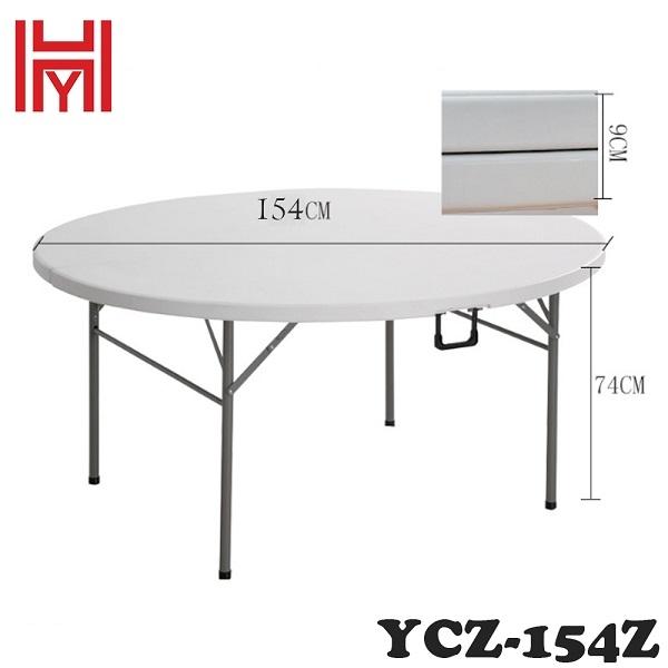 BÀN GẤP DU LỊCH YCZ-154Z