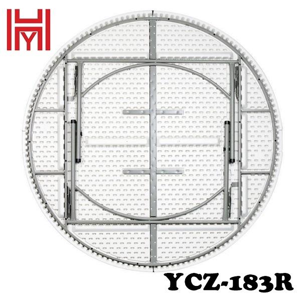 BÀN GẤP DU LỊCH YCZ-183R