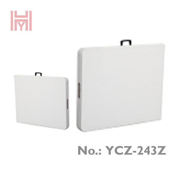 Bàn Gấp Tiện Lợi YCZ-243Z