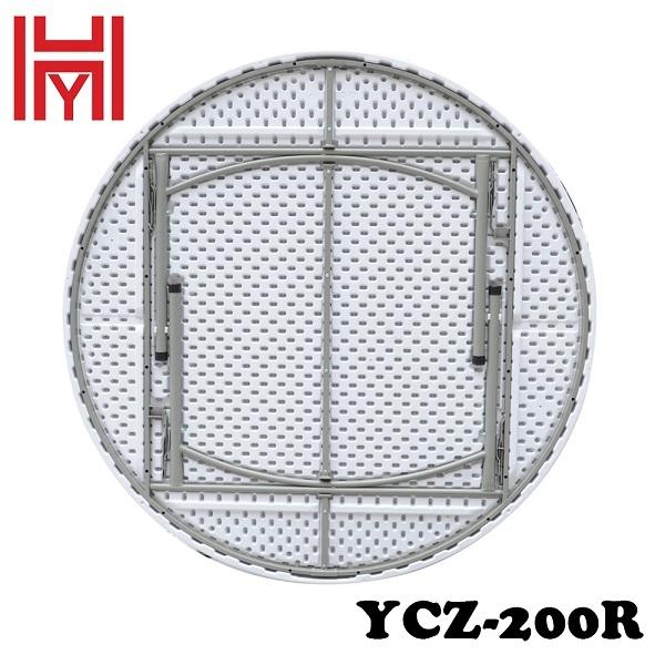 Bàn Gấp Tròn YCZ-200R