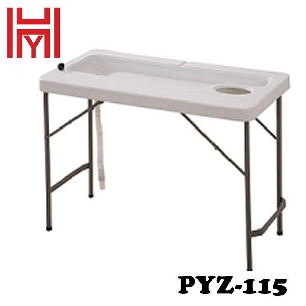 BÀN LAVABO NGOÀI TRỜI PYZ-115