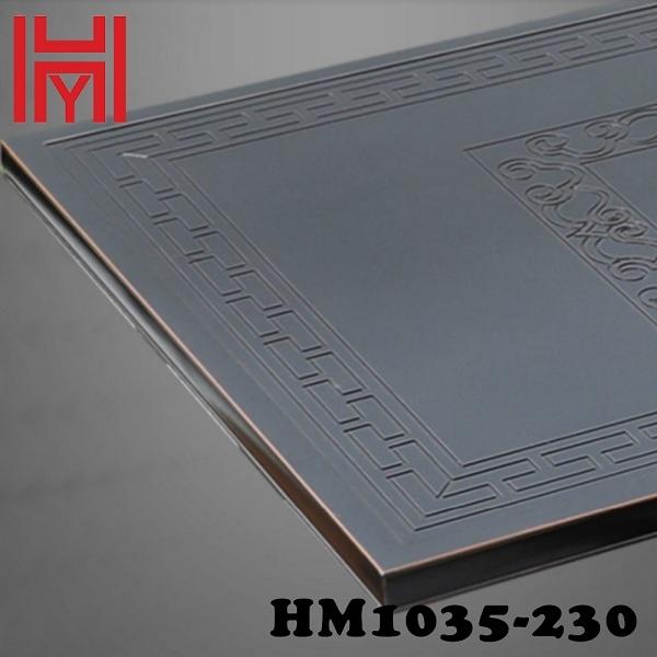BÀN SÂN VƯỜN TƯỜNG VÂN HM1035-230