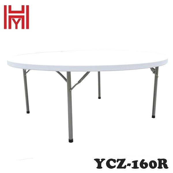 BÀN TRÒN GẤP TIỆN LỢI YCZ-160R