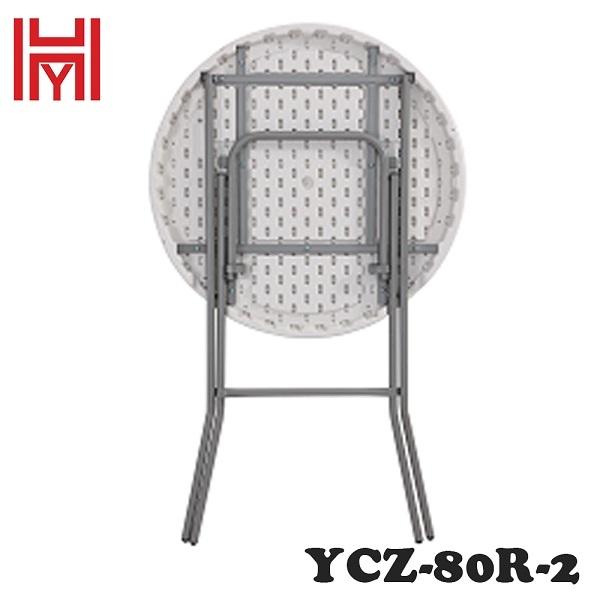 BÀN TRÒN XẾP TIỆN LỢI CAO YCZ-80R-2
