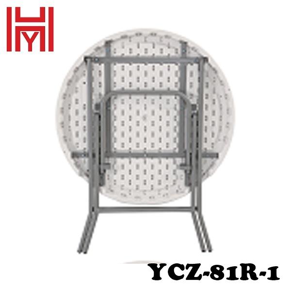 BÀN TRÒN XẾP TIỆN LỢI YCZ-81R-1