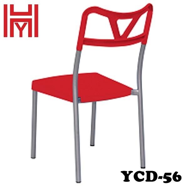 GHẾ NHỰA CAO CẤP YCD-56