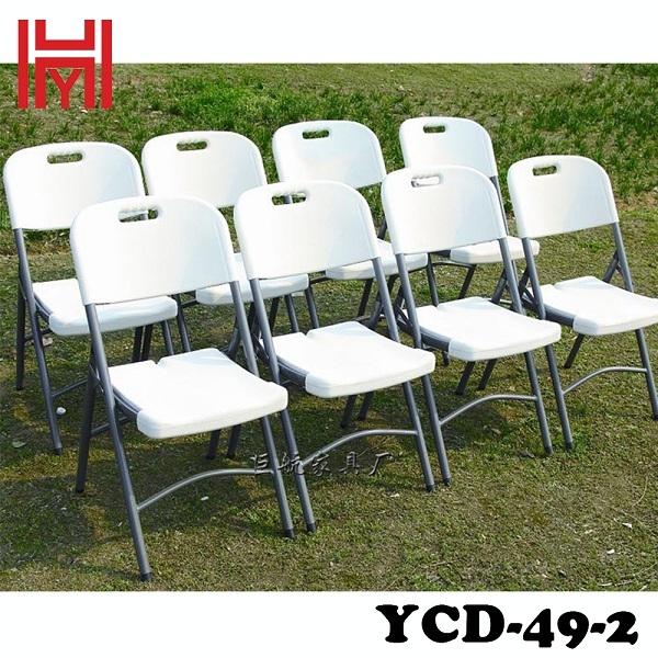 GHẾ XẾP CAO CẤP YCD-49-2