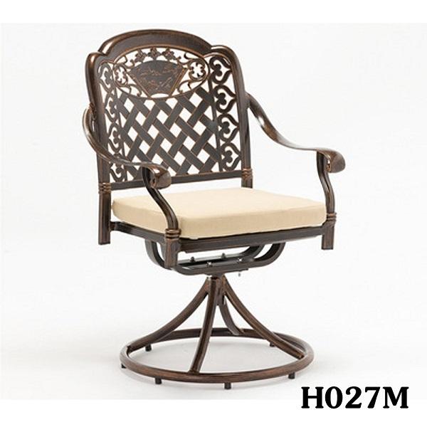 GHẾ XOAY SÂN VƯỜN H027M SƠN THỦY HỌA