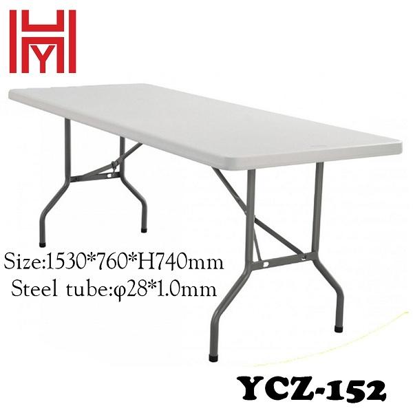 BÀN GẤP CHỮ NHẬT TIỆN LỢI YCZ-152