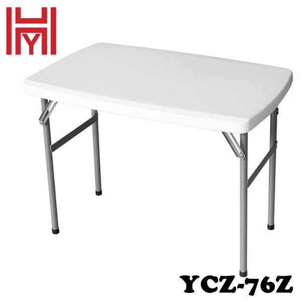 BÀN GẤP NHỎ GỌN YCZ-76Z