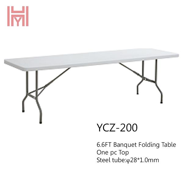 Bàn Gấp Tiện Lợi YCZ-200