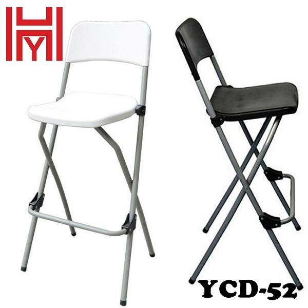 GHẾ XẾP CAO CẤP YCD-52